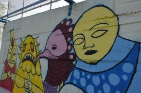 Lipe Mural RFP